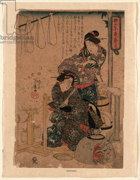 Ito Zukuri, Pulling Silk Thread. [Between 1748 and 1754], 1 Print : Woodcut, Color ; 37.8 X 25.7 ., Print Shows Two Women Preparing Silk Thread.