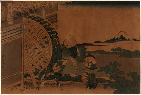 Onden No Suisha, Waterwheel at Onden. [1832 or 1833], 1 Print : Woodcut, Color ; 24.9 X 37 ., Print Shows Women Doing Laundry at a Waterwheel; Mount Fuji in the Background.