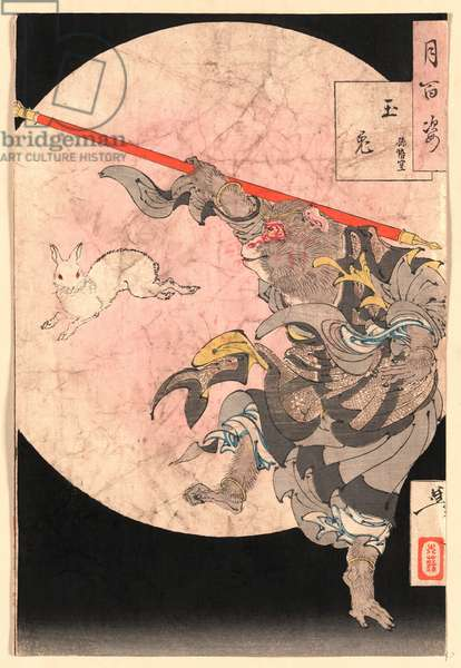 Tamausagi Songoku, Songoku and Jewel Hare. [Between 1885 and 1890], 1 Print : Woodcut, Color ; 32 X 21.8 ., Print Shows Son Goku, a Monkey Sometimes Known As the Monkey King, Holding a Spiked Sceptre and Glaring at the Moon Rabbit, Who Apparently Lives on the Moon.