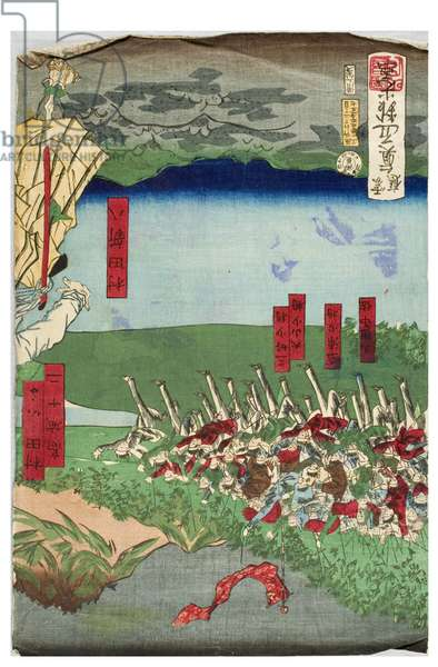 Untitled. Possibly related to Satsuma Rebellion of 1877, 1877 (woodblock print on paper)