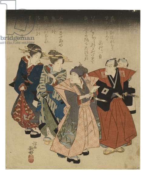 Ichikawa Danjuro VII and onnagata with two beauties, c.1815-1820 (woodblock print on paper)
