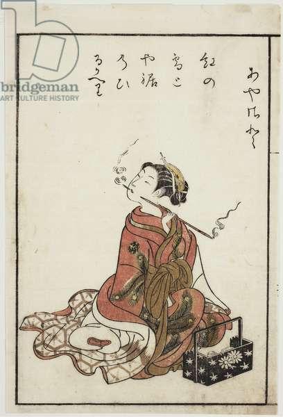 The Courtesan Ayasato (Woodblock print)