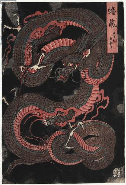 Gigantic Dragon at Night (woodblock print)