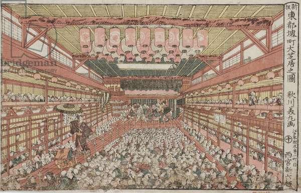 Sukuroku Theater (Play in Progress), c.1840 (woodblock print)