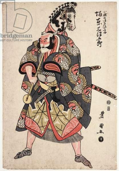 Bando Mitsugoro III as Kobayashi Asahina with a hobby horse, 1805 (woodblock print)