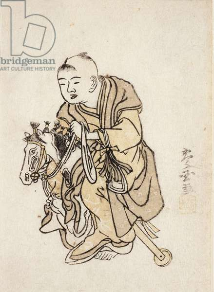 Child Riding a Hobby Horse, 1786 (woodblock print)