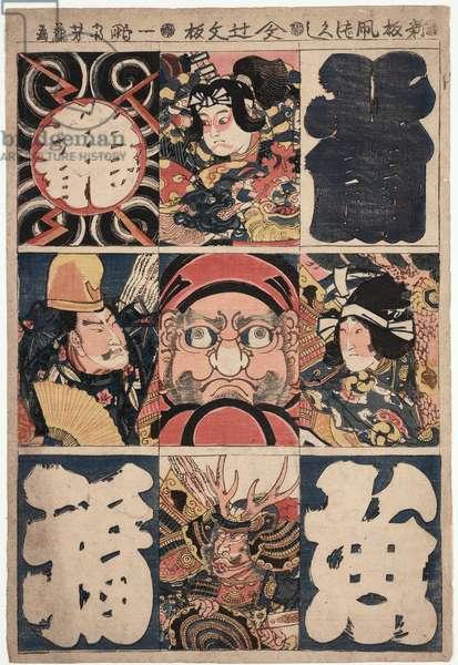 Kite Designs (Oban), 19th century (woodblock print)
