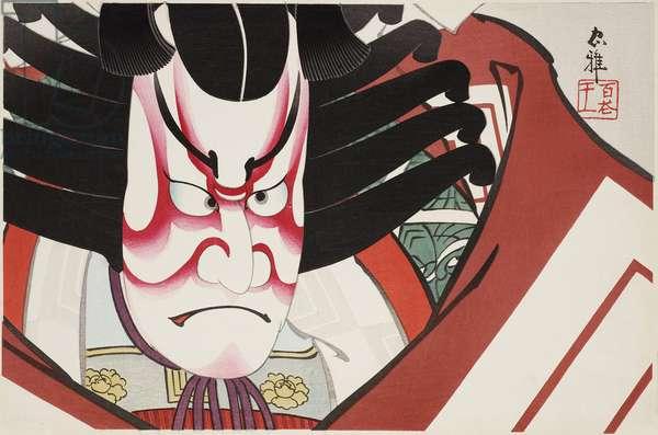 """Danjuro XI or XII in """"Shibaraku"""" role, 1940 (woodblock print)"""