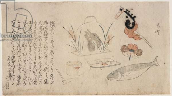 Group of Children's Toys (woodblock print)