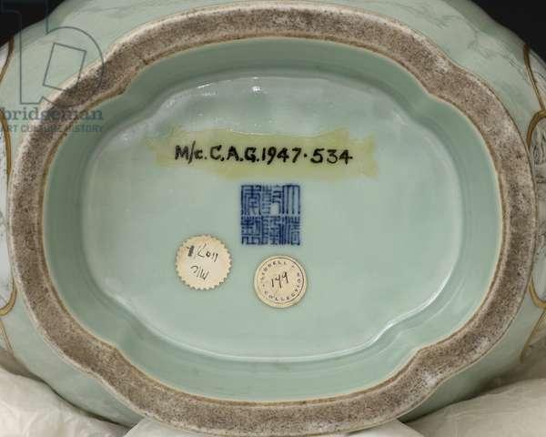 Base of a Vase, Qing Dynasty 1736-95 (porcelain)