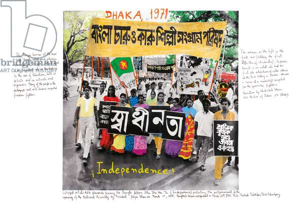 Dhaka, 1971, 2014-18 (ink pigment print on Hahnemühle paper)