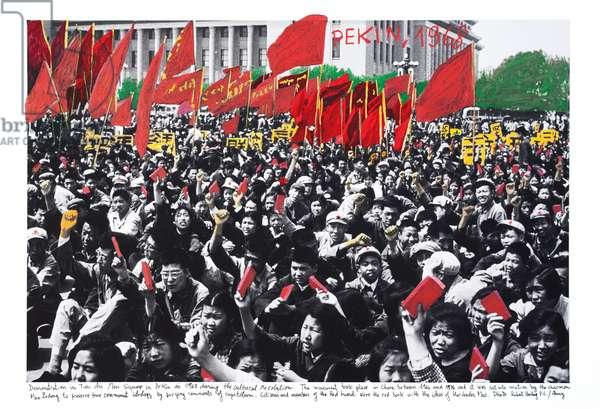 Pekin, 1968, 2014-18 (ink pigment print on Hahnemühle paper)