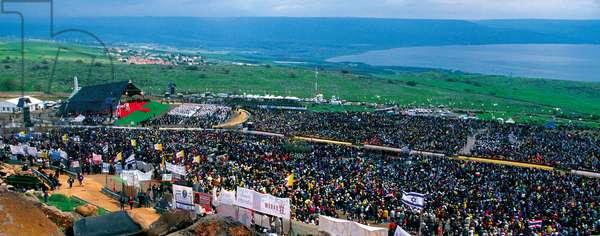 Pope John Paul II, Korazim, Israele