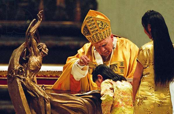 Pope John Paul II, Vatican City, Holy See (Vatican City State)
