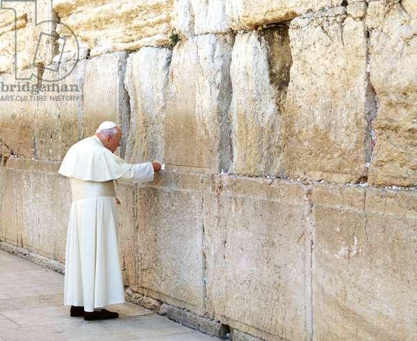 Pope John Paul II, Israele