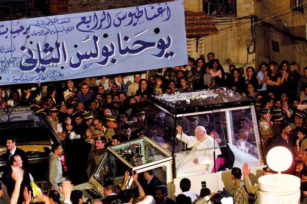 Pope John Paul II in Damascus, Damascus, Syria