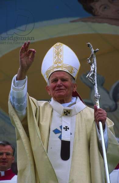 Pope John Paul II in Matera, Matera, Italy