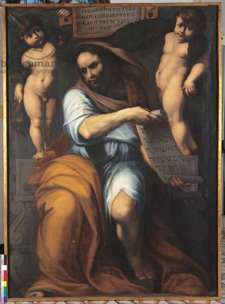 Isaiah, after Raphael (oil on canvas)