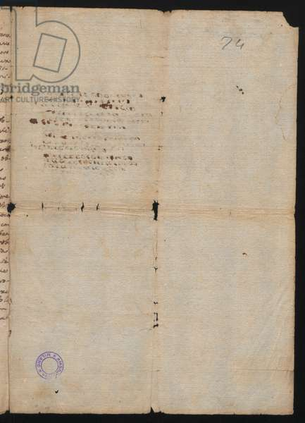 Page from poetry manuscript, 18th century (paper)