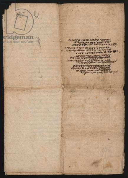 Novella, from Prose (pen & ink on paper)