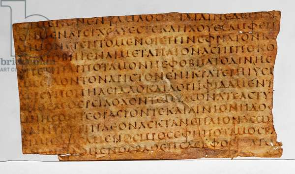 Fragment from the manuscript of Homer' Iliad in ancient capital script