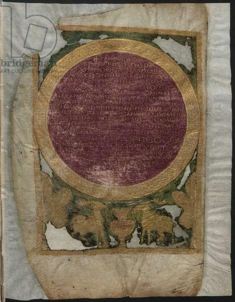 Epigramma in Gregorium Nazianzenum
