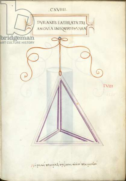 De Divina Proportione, Figure LVIII, sheet 119 recto: Empty irregular polygonal triangular pyramid, Pyramis laterata triangvla inequilatera vacva