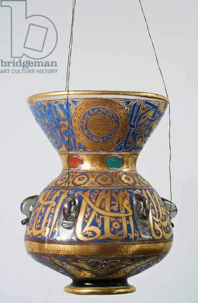Lamp with Rosetta glass beads based on Islamic models (free-blown glass decorated with enamel & gold)