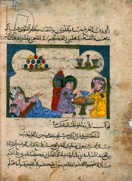 Illumination from the Risalat Da'wat al-Atibba'