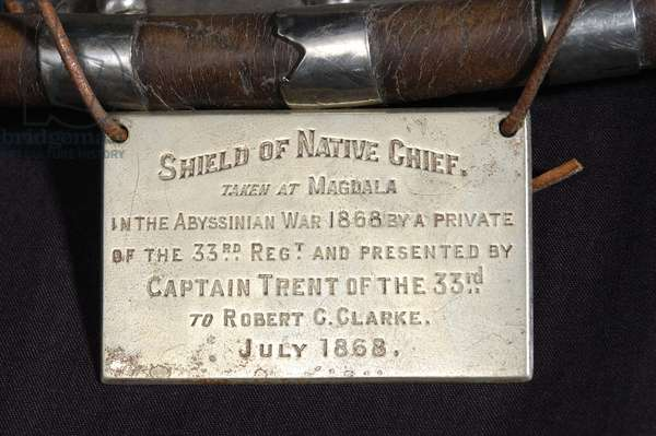 Engraved plaque, 1868 (detail of 373687) (metal)