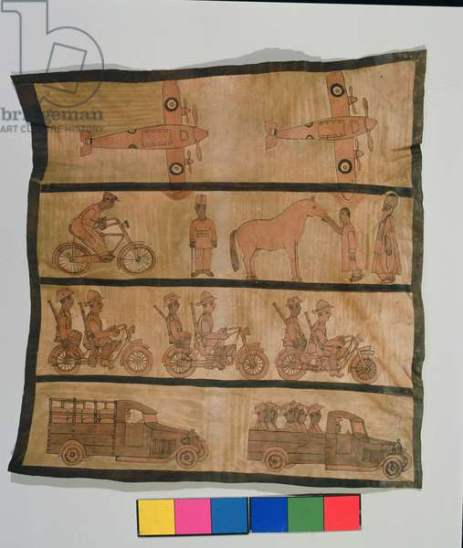 Leatherwork panel depicting colonial scenes, Hausa, Northern Nigeria, c.1940 (leather) (see 223990)