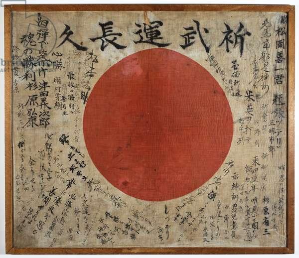 Rising Sun flag, 1940s (textile)