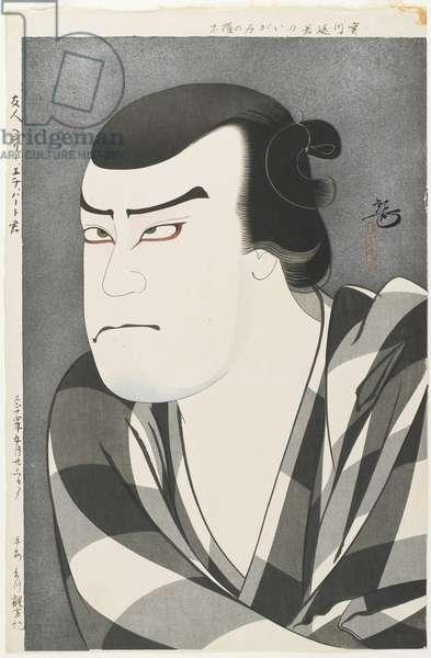 The Actor Nakamura Enjaku II as the Snarling Gonta, May 1925