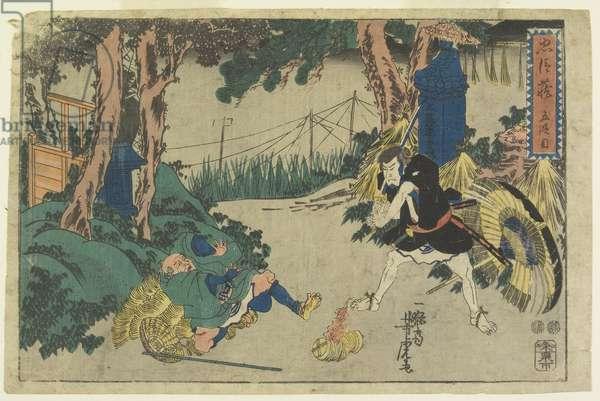 Act 5, 1847-52 (colour woodblock print)