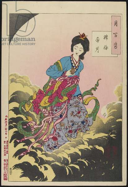 Chang-E Ascending to the Moon, August 1885