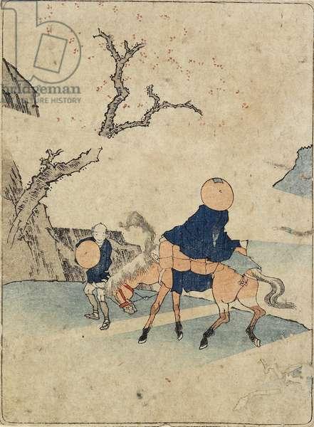 Traveler on Horseback under Bloomed Cherry Tree, 1770-1829