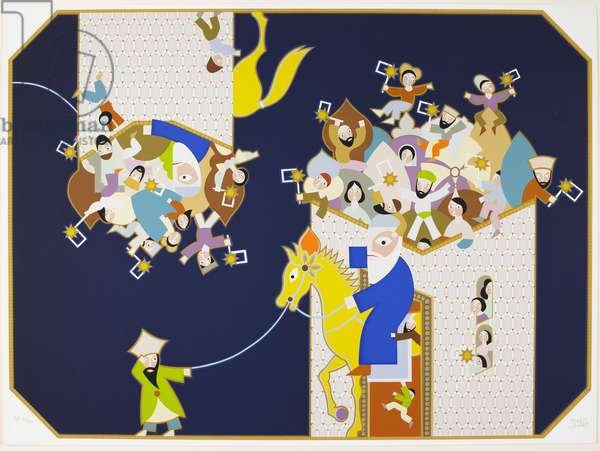 Purim, from The Seven Festivals, 1981 (colour screenprint)