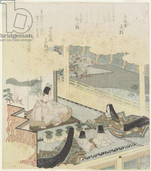A Scene in Court with Two Little Princes (colour woodblock print)