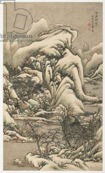 Snow in Mountain Villa, from an album of 12 leaves, 1723 (ink & colour on paper)