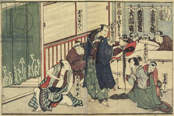 Osono Offering Her Hair
