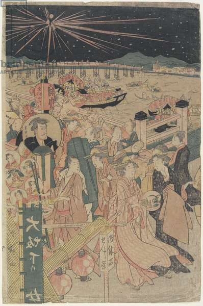 Fireworks  at a Summer Festival, 1807 (colour woodblock print)
