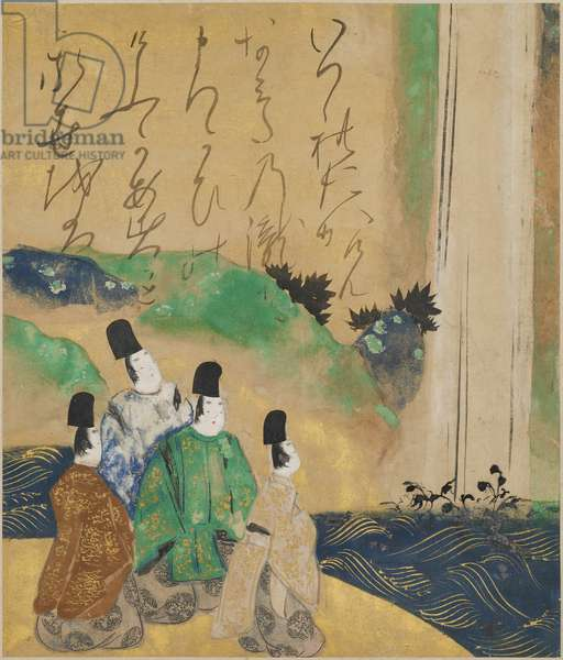 Nobles Viewing the Nunobiki Waterfall, c.1643 (ink & colour on paper)