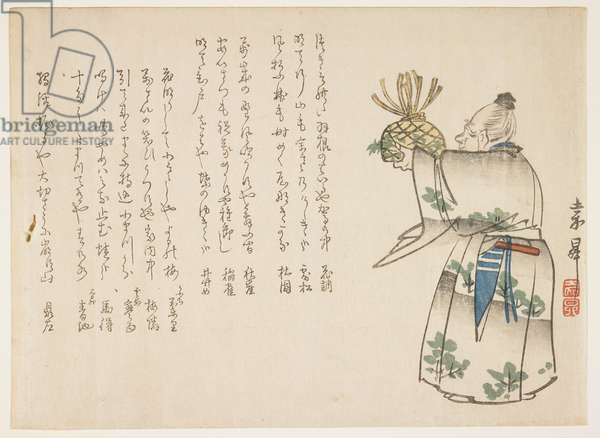 Offering, c.1850s (colour woodblock print)