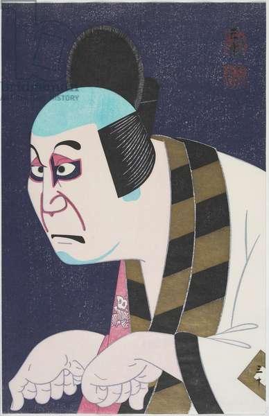 Actor Nakamura Kichiemon II as the Footman Unpei, March 1991 (colour woodblock print)