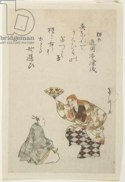 (Shōjō Nō Dance), 1810s (colour woodblock print)