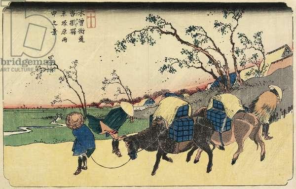 No. 20: View of Hiratsukahara in Rain Near Kustukake Station, 1830-1844