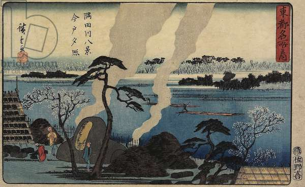 Evening Glow at Imado, c. 1840-1842