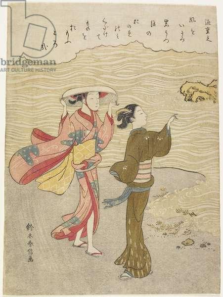 """""""Minamoto no Shigeyuki"""", c. 1767"""