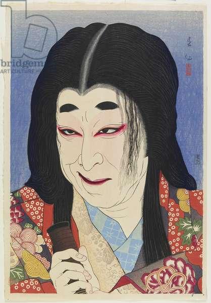 Nakamura Utaemon V as Yodogimi, 1926 (colour woodblock print)