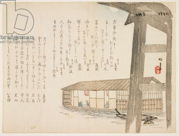 Houseboat and moon, c.1854-59 (colour woodblock print)